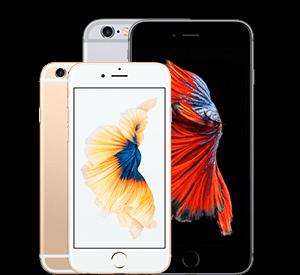 iPhone 6s оптом
